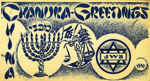 Hanukah greeting card, 1945