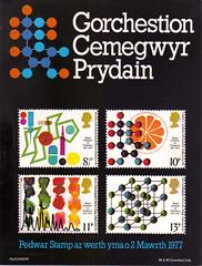 1977 PL(P)2562W