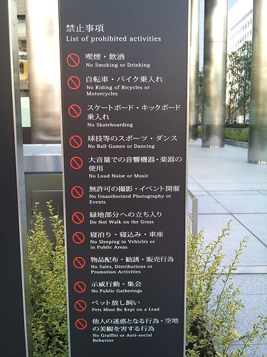 List of prohibited activities