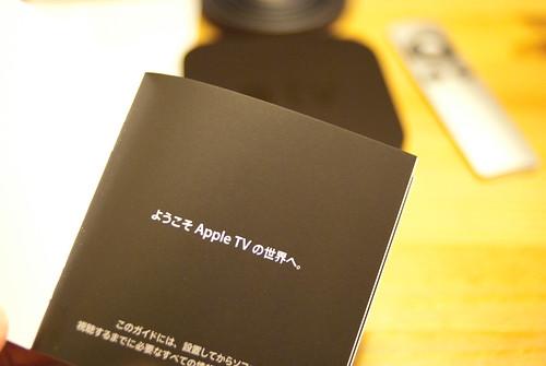 20101209-DSC_5194