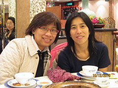 IMG_0123 (grace_ng_2004) Tags: family holy 101208