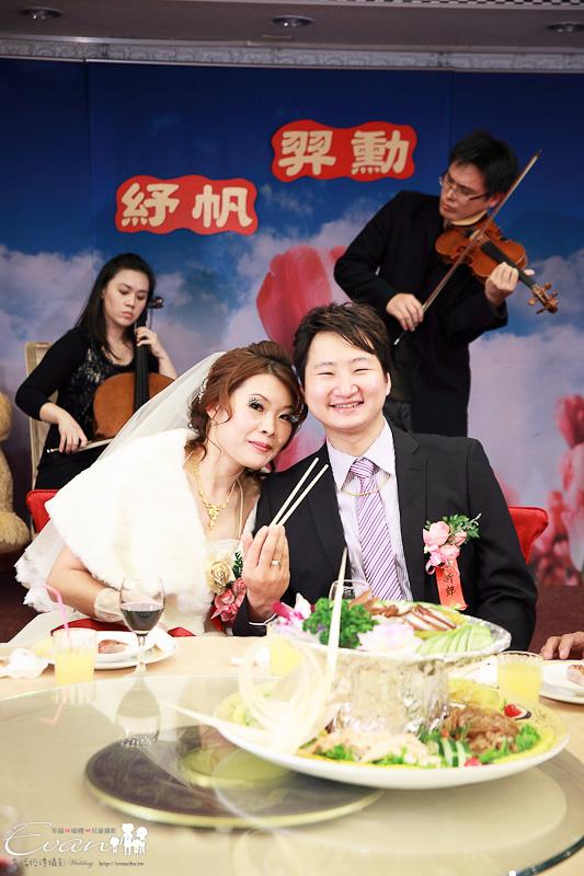 [婚禮攝影] 羿勳與紓帆婚禮全紀錄_221