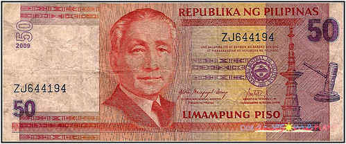 The New Generation Philippine Currency (24 of 25)