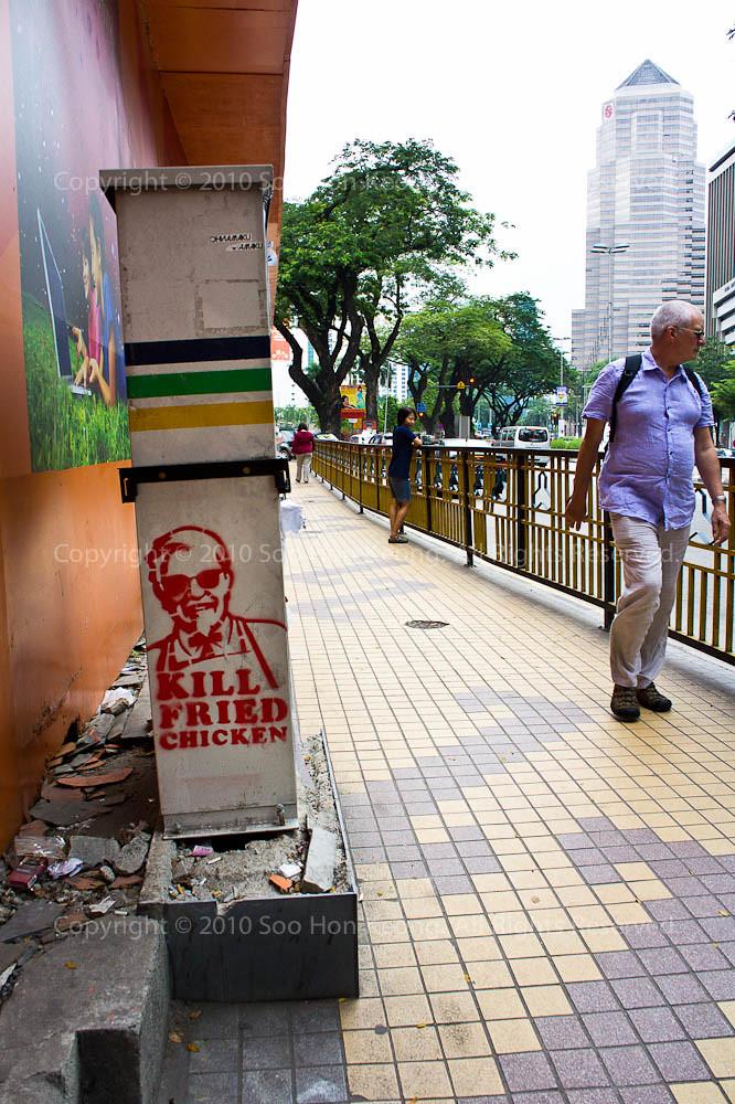 KFC @ KL, Malaysia
