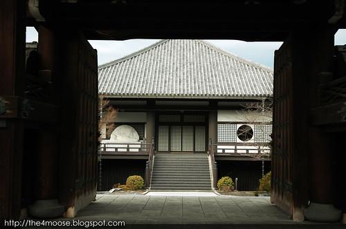 Kyoto 京都 - Daiun-in 大雲院