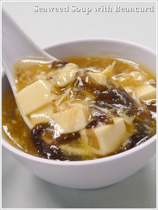 Seaweed Soup with Beancurd