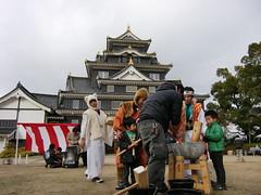 岡山城 天守閣広場の、お餅つき☆