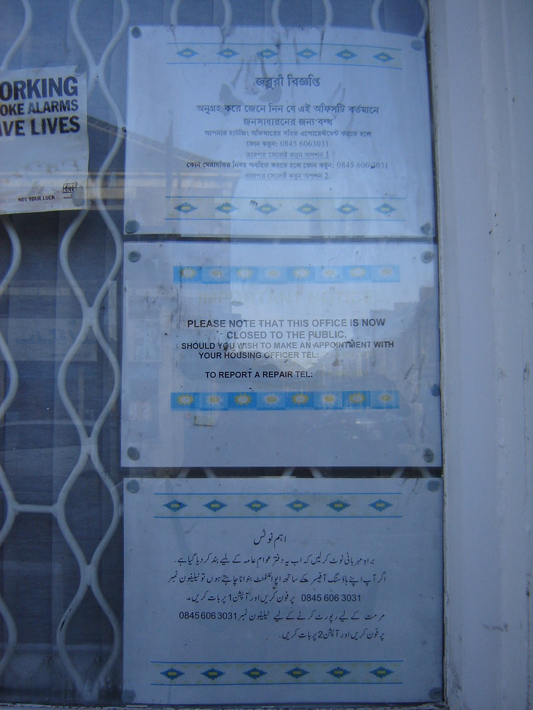 General Public Notices in various languages, Arthur's Hill