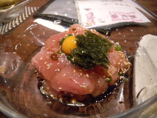 Recpy Chicken Sashimi Fest Umami Mart