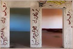 Right or left? You choose (carlo tardani) Tags: colore porta siena toscana ingresso chiusdino nikond300