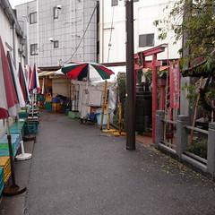 Sumida 3 Chōme (Tamanoi)