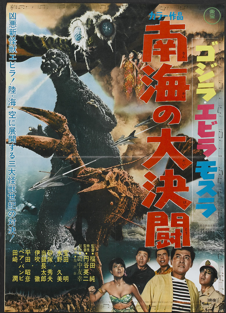 Godzilla vs the Sea Monster (Toho, 1966)