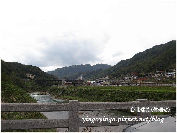 台北瑞芳(侯硐站)20101128_R0016246