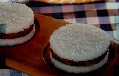 המבורגר אורז בסבן אילבן