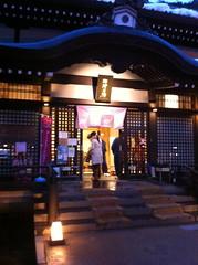 城崎カニ旅07