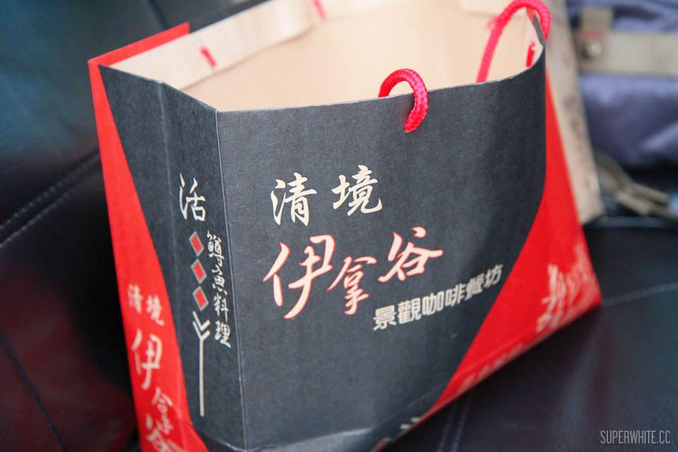Taiwan Qing Jing 台湾清境羊咩咩之旅