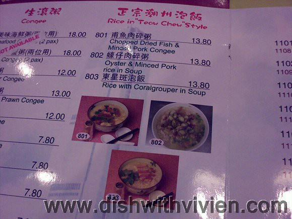 HongKong-Food-Culture6-porridge-menu