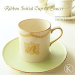 "Ribbon Initial Cup & Saucer <a style=""margin-left:10px; font-size:0.8em;"" href=""http://www.flickr.com/photos/94066595@N05/13690973154/"" target=""_blank"">@flickr</a>"