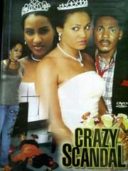 Crazy Scandals
