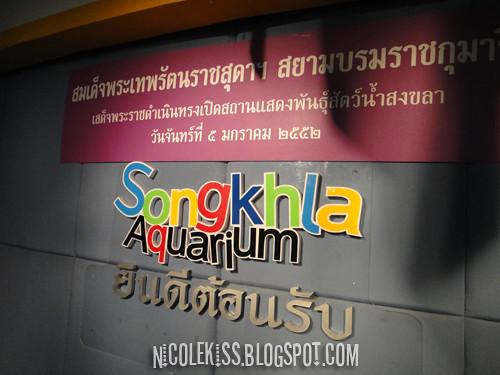 songkhla aquarium hatyai