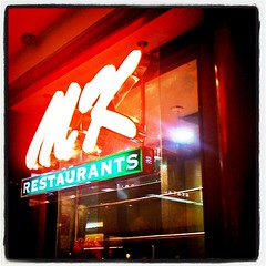 タイスキのレストランMK