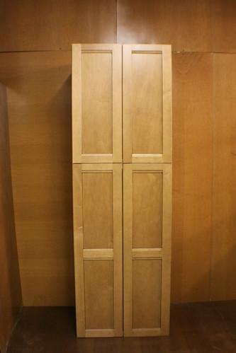 ... Kraftmaid Maple Kitchen Bathroom Pantry Cabinet 30 Quot ...