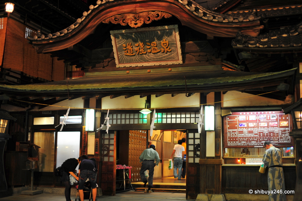 Entrance to the Dougo Onsen