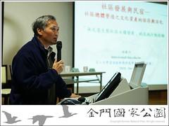 2010民宿賣店經營輔導研討會-07