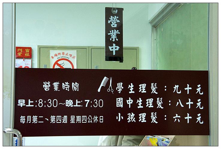 清華大學_041.jpg