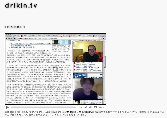 Screen shot 2010-12-17 at 11.30.55 PM.png