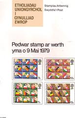 1979 PL(P)2682W