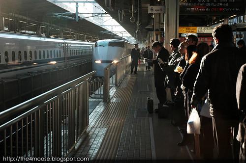Nagoya JR Station