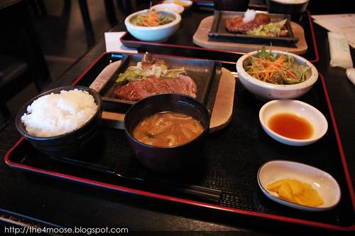 近江牛と近江鶏の店 近江や - Steak Set