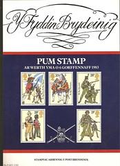 1983 PL(P)3071