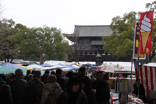 終い弘法 / Shimai-Kōbō,Toji-Temple