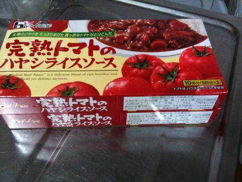 今日の夕飯はハヤシライスです