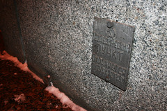Геодезический ПУНКТ (Glebkach) Tags: winter snow sign minsk imagespace:hasdirection=false
