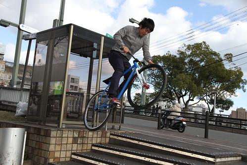 TOKUSHIMA TRIP