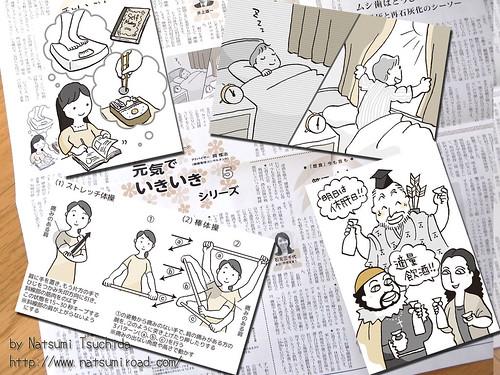 よぼう医学2010年10月号