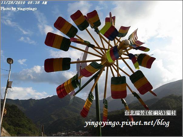 台北瑞芳(侯硐站)貓村20101128_R0016251