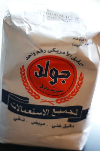 Gold Medal Flour_Arabic
