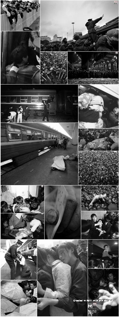 Black Chunyun (Transport of Spring Festival)