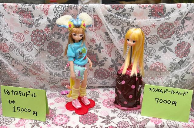 DollShow30-DSC_1746