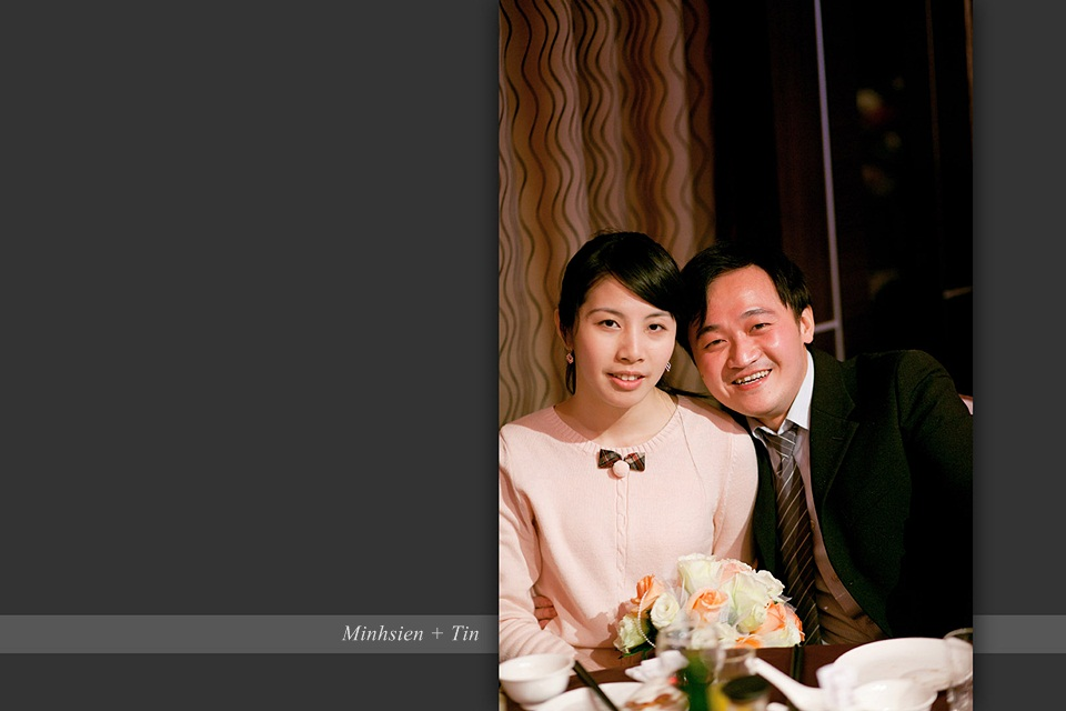 Minhsien+Tin-158@三重彭園
