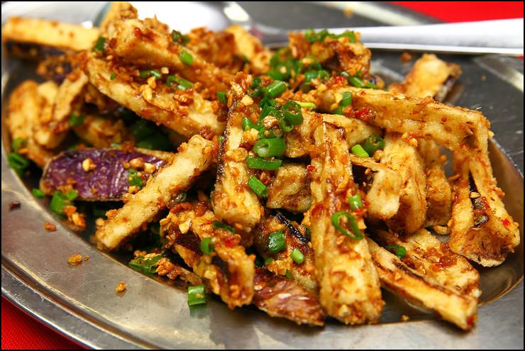 fried-brinjal