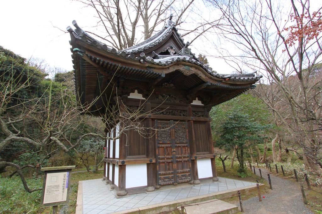 Sankei-en (4)