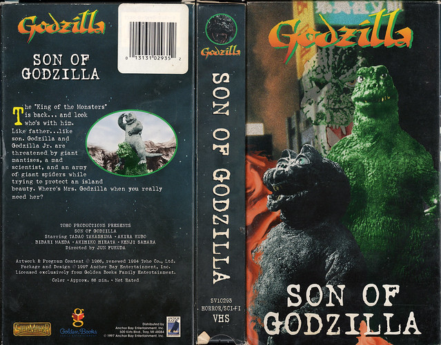 SON OF GODZILLA (VHS Box Art)