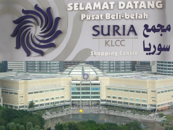رسوم دخول الاماكن السياحيه في ماليزيا 19