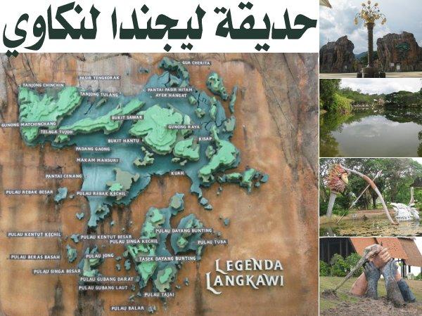 رسوم دخول الاماكن السياحيه في ماليزيا 31