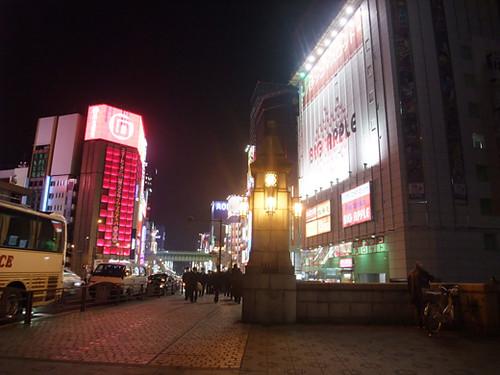 old akiba